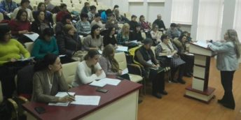 В мун. Комрат прошел семинар для бухгалтеров