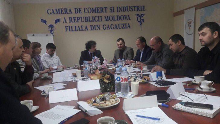 Заседание фокус – группы о необходимости в информации о глубокой и всеобъемлющей ассоциации свободной торговли (DCFTA).