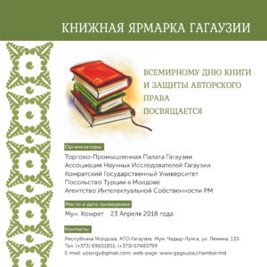 expo copy-4